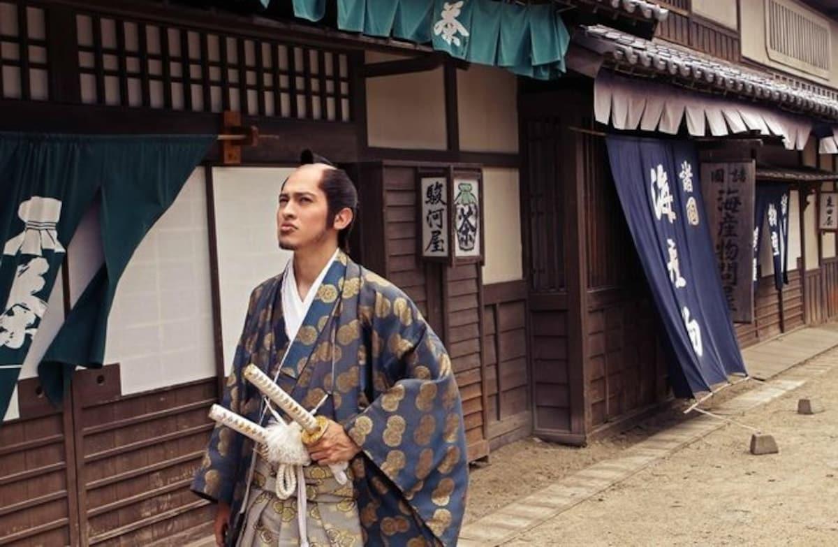 Samurai enjoy geisha - 1 part 2