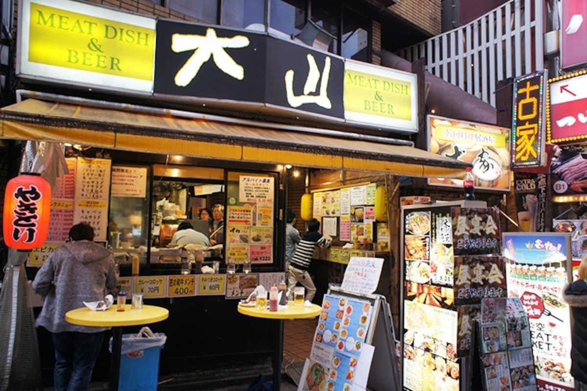 5. Nikuno Oyama / Ueno