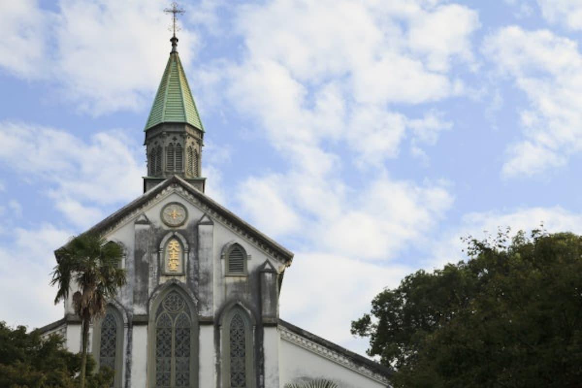 1. O-ura Cathedral