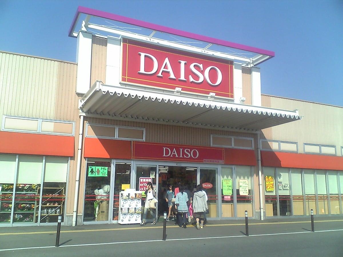 1. DAISO