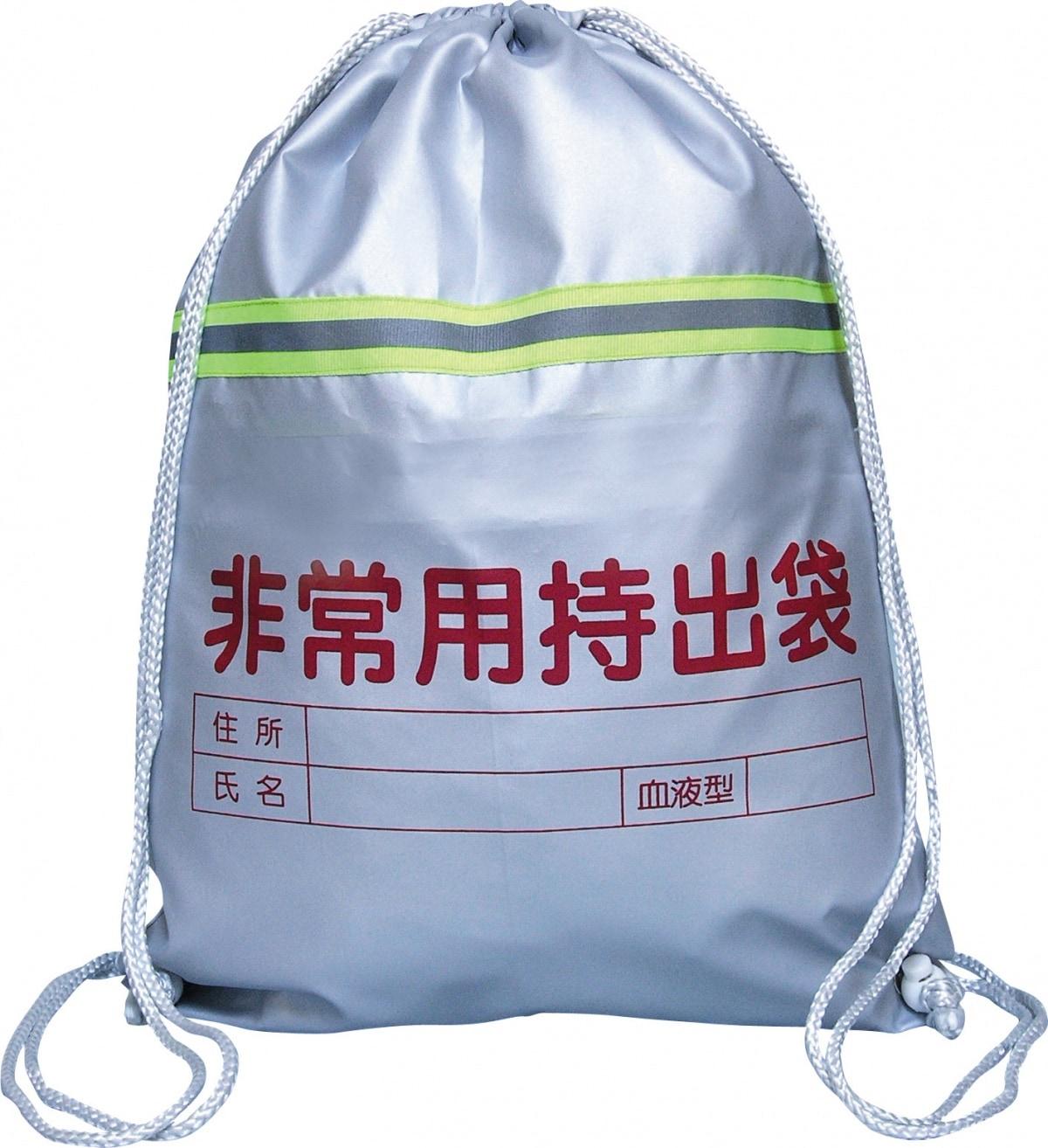 6. ถุงฉุกเฉินจาก Daiso