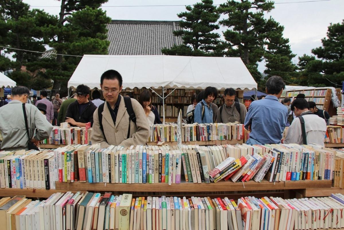 1. Old Book Market / จังหวัด Kyoto