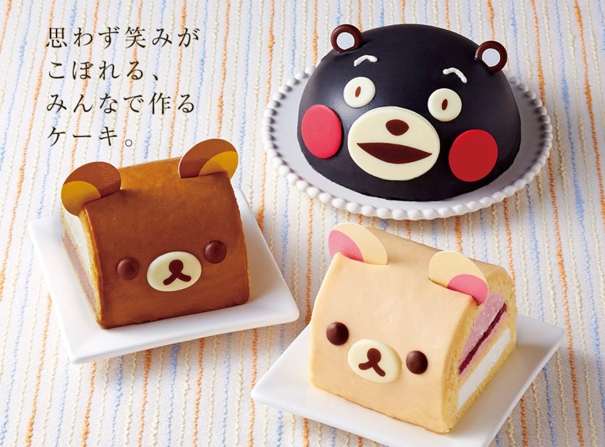 Cakes Pops Mignon