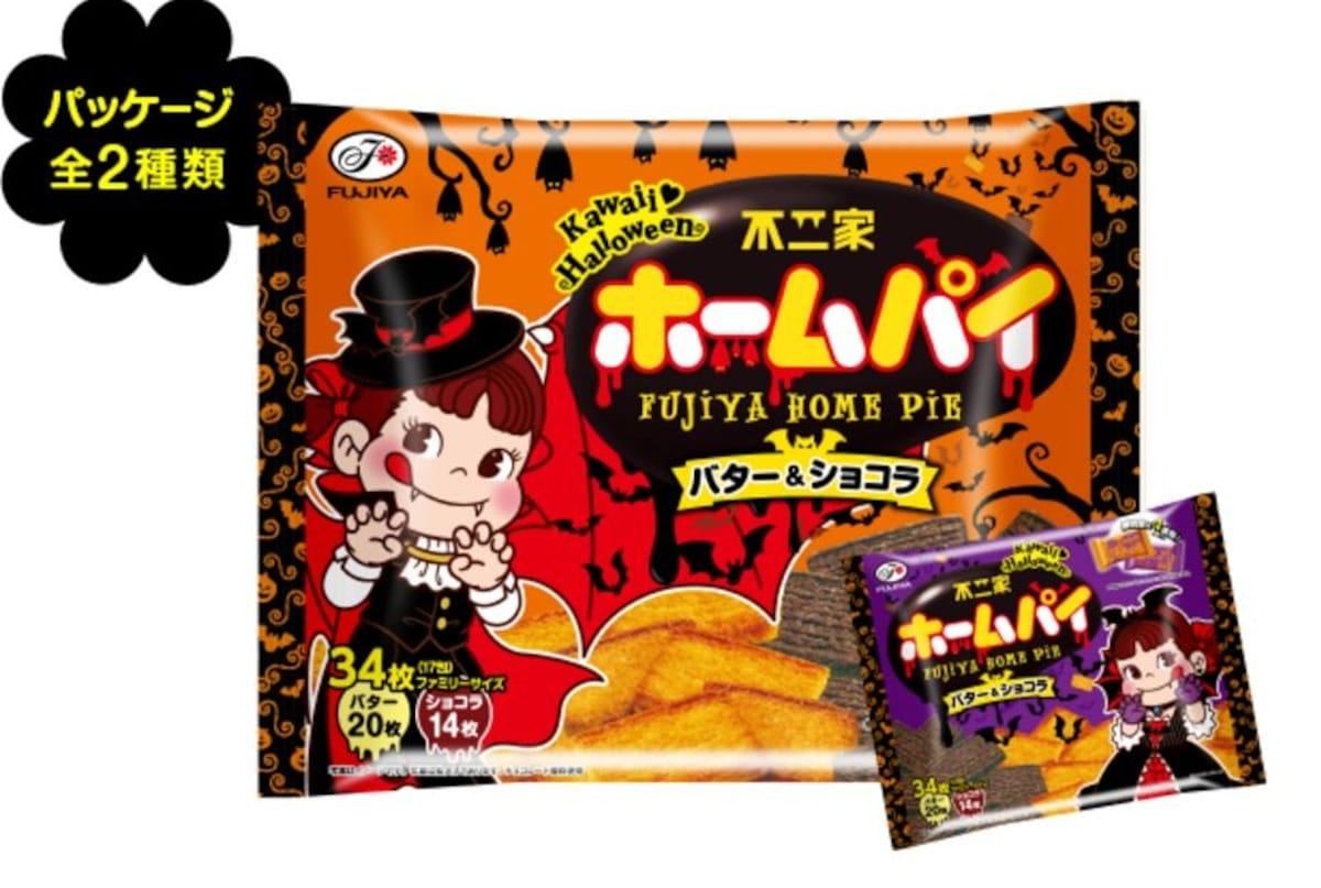 7. Fujiya Halloween Home Pie