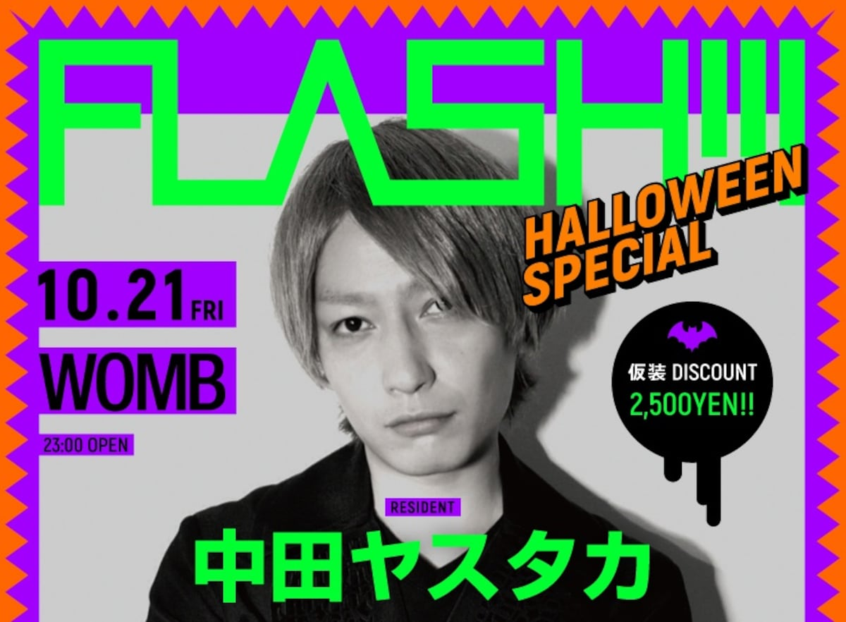 1. Flash!!! Halloween Special