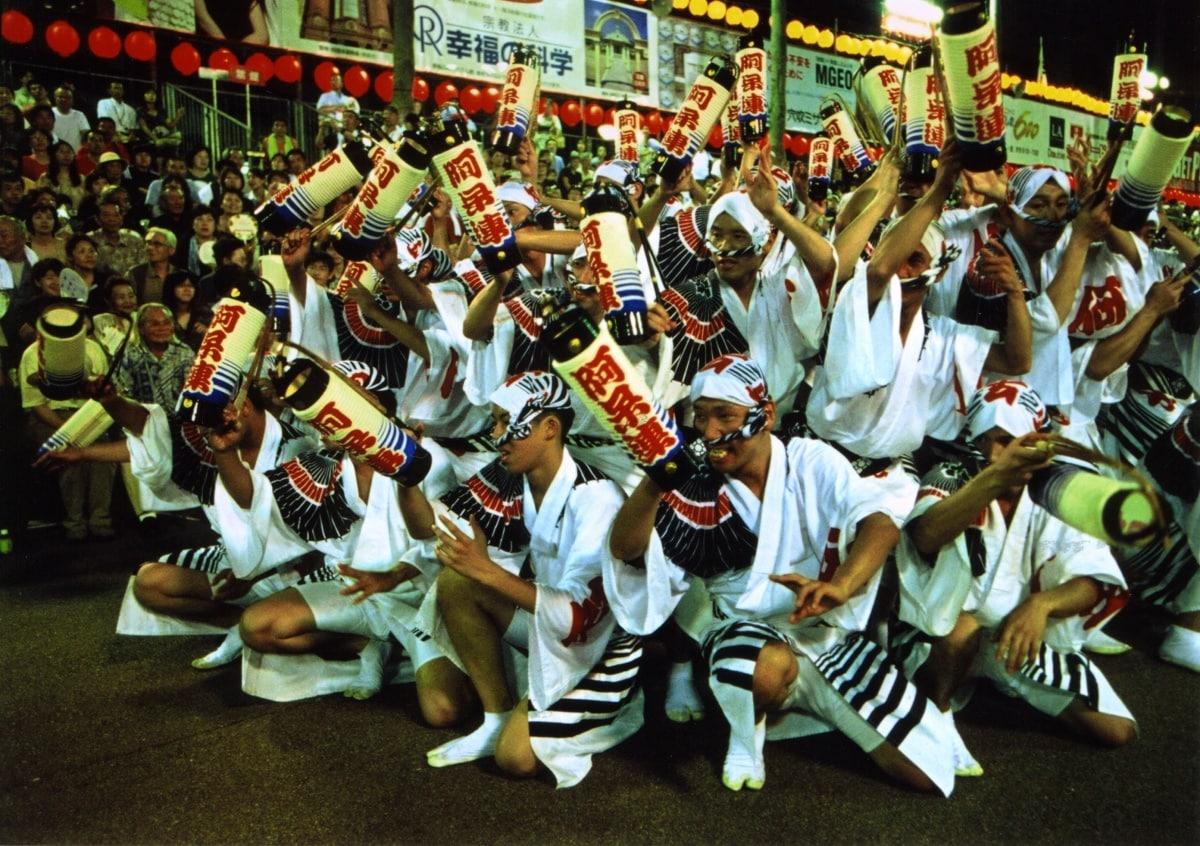 What is 'Matsuri?'