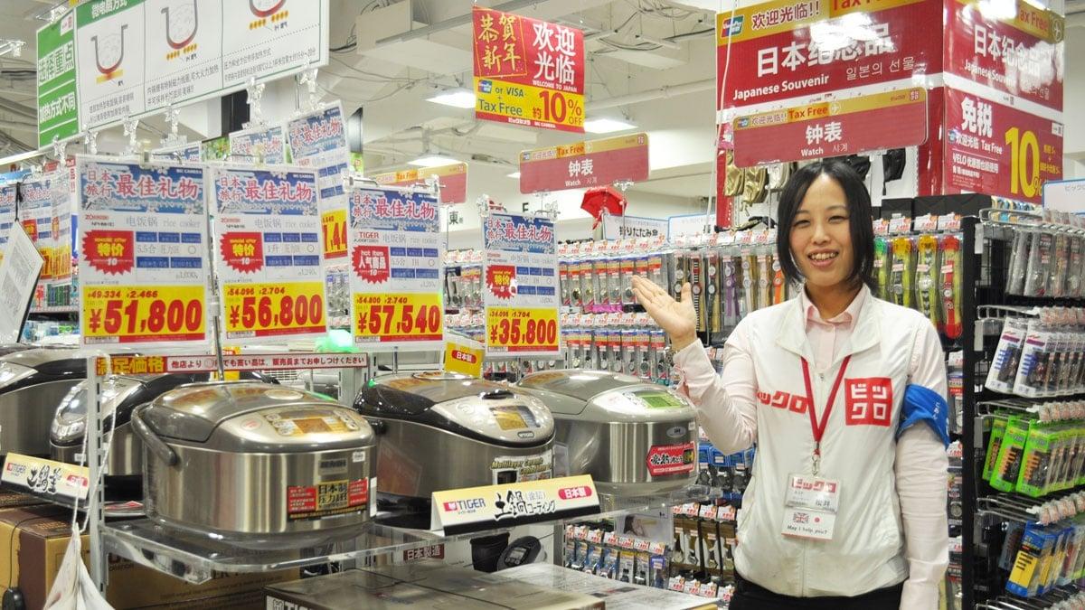 為享受免稅購物遊的你奉上終極懶人包 — 來日免稅購物的5大注意事項 | All About Japan