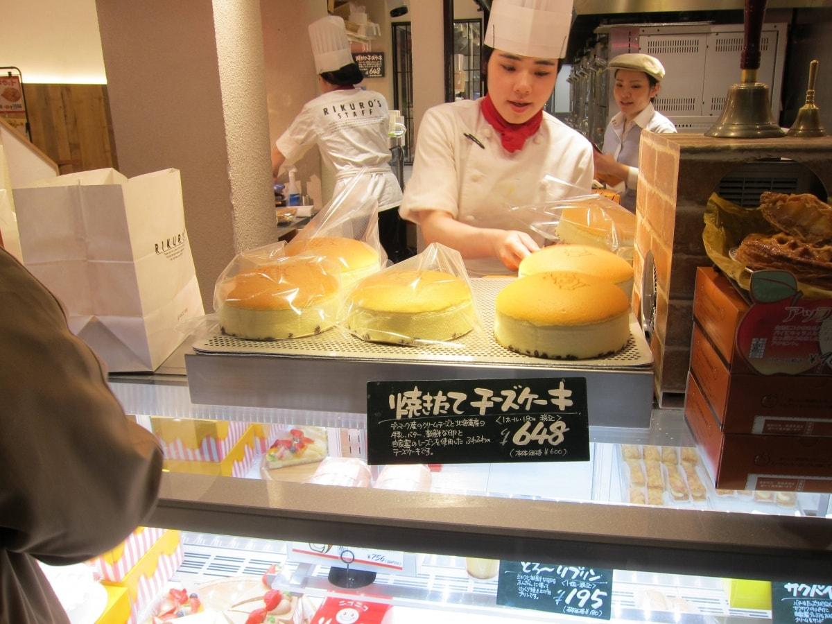 4. Rikuro大叔的芝士蛋糕