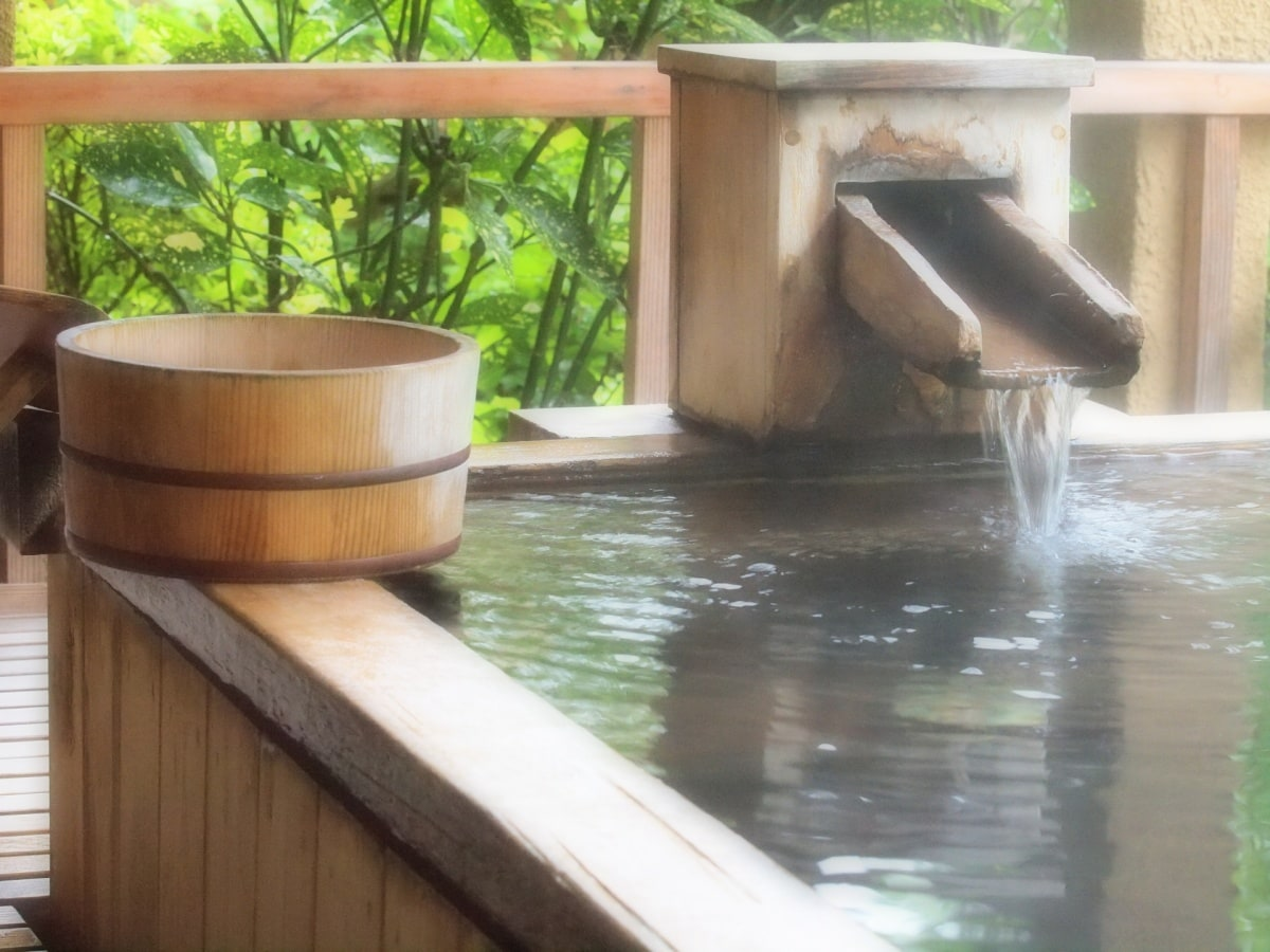 What is an 'Onsen?'