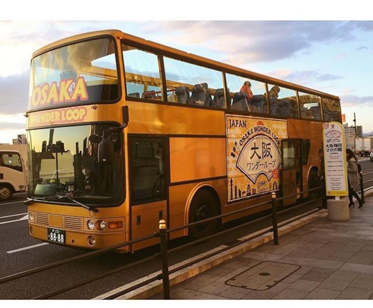 Osaka Wonder Loop Bus คืออะไร?