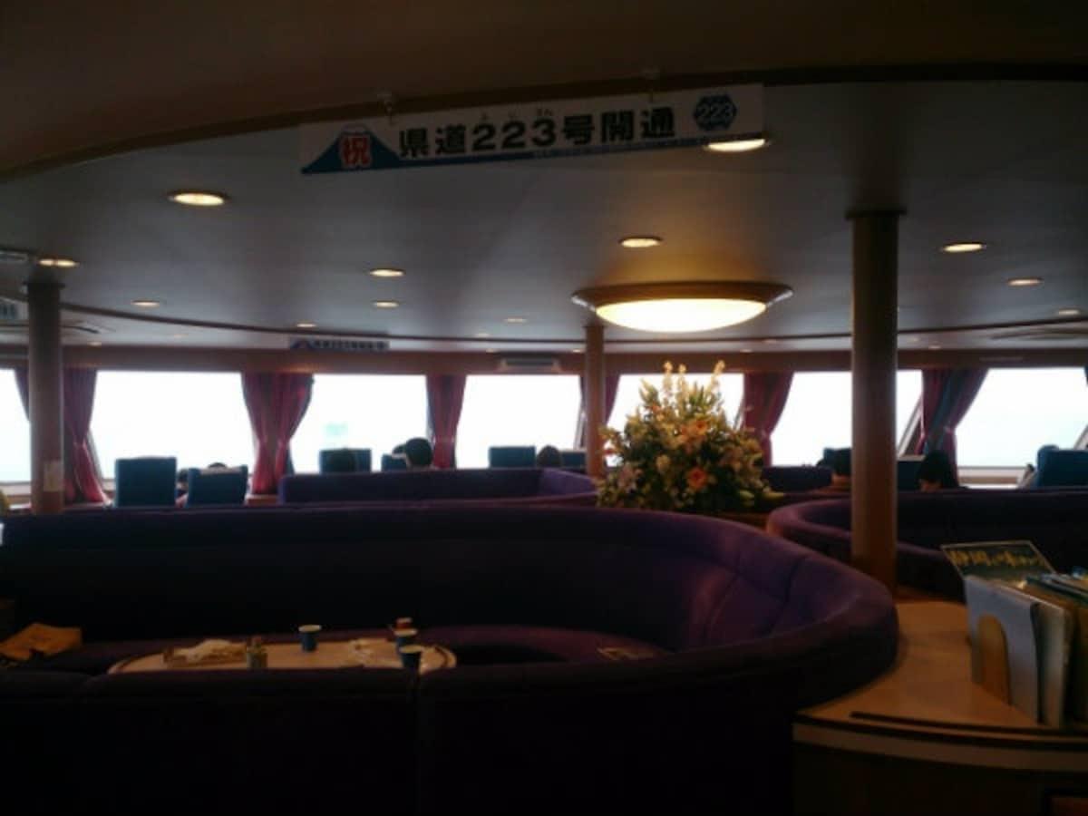 Suruga Bay Ferry (Shizuoka)