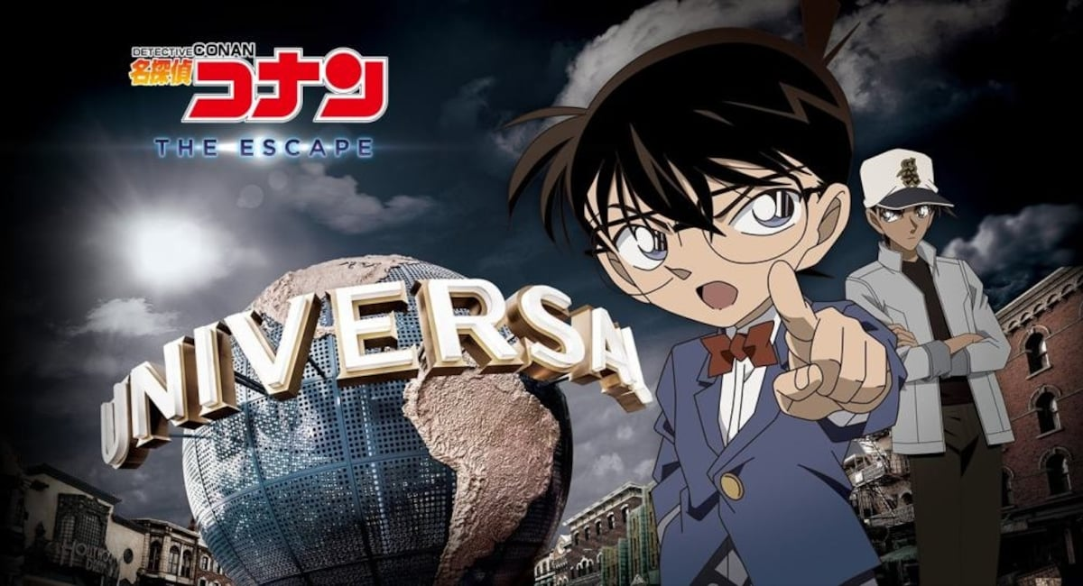 Detective Conan The Escape