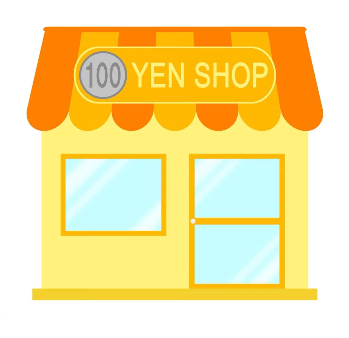 1.100엔 샵에서 쇼핑하기