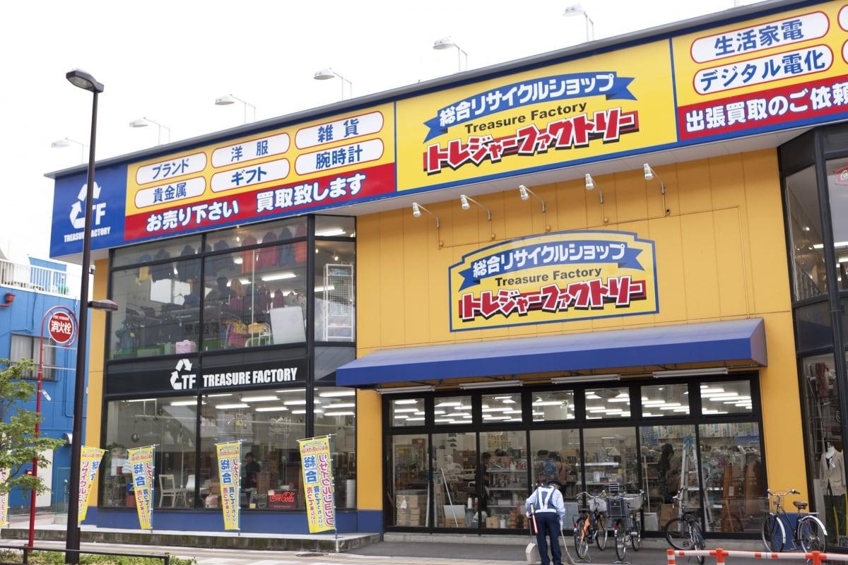 Tempat Belanja Murah di Jepang, Cocok Buat Kamu yang Suka Barang Merk dengan Harga Miring