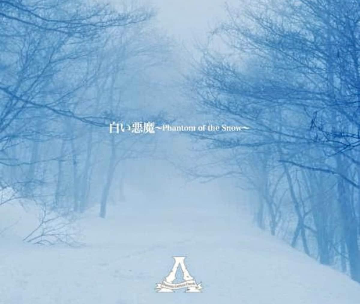 1. A (Ace) — Shiroi Akuma ~Phantom of the Snow~