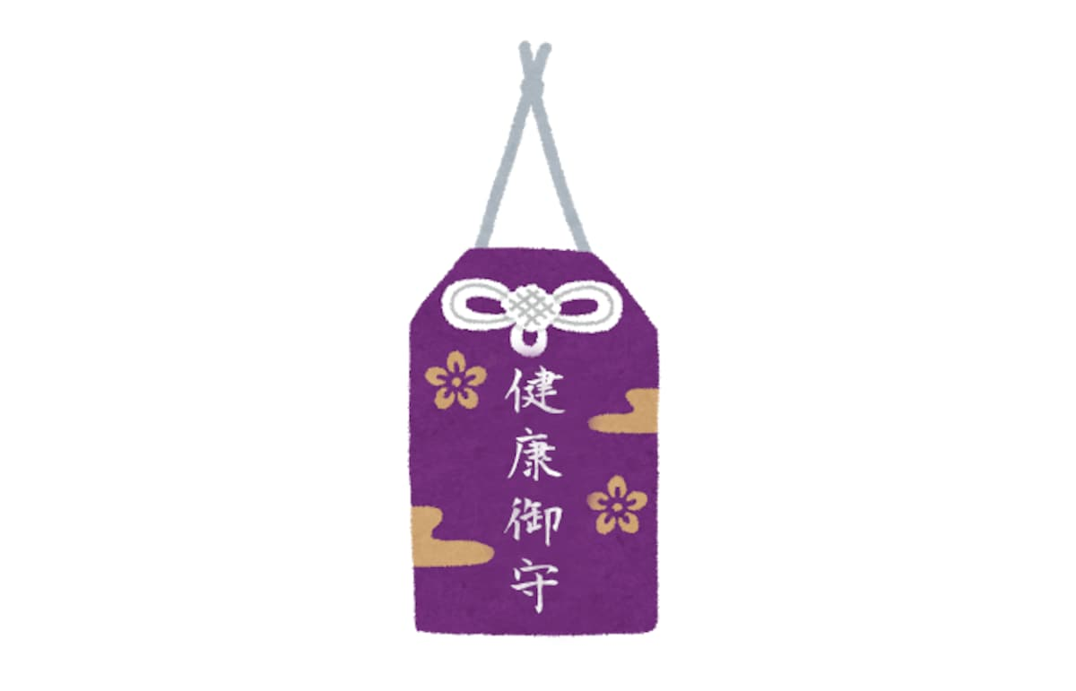 6. Health Protection Charm (健康)