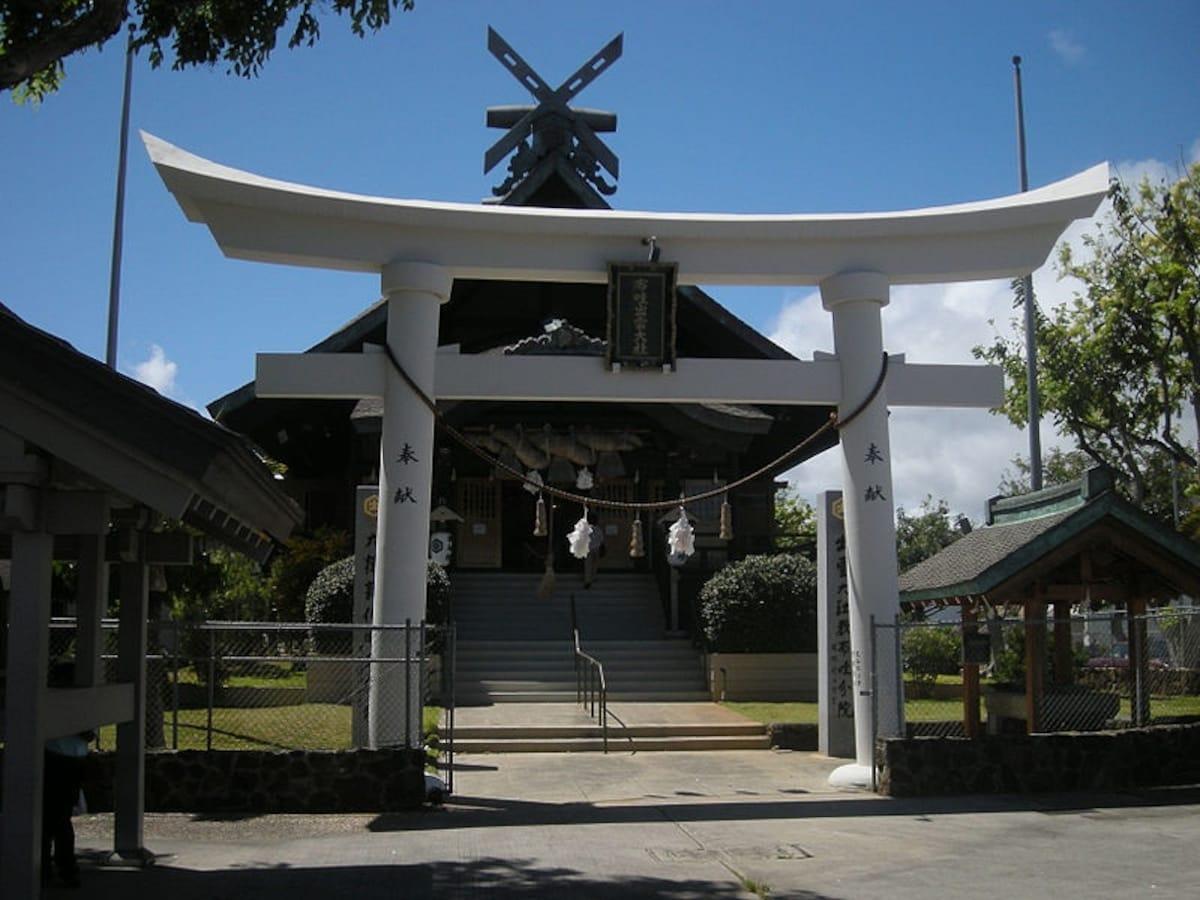 4. Izumo Taishakyo Mission (Oahu)