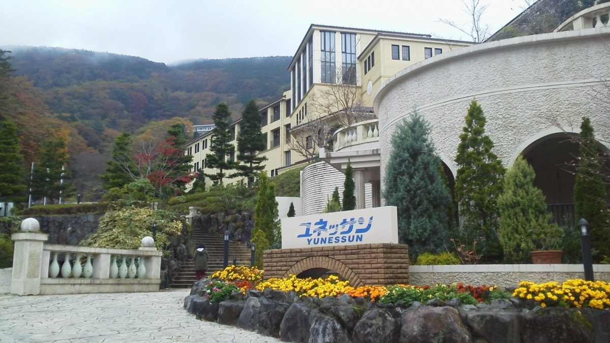 3. Hakone Kowakien Yunessun Hot Springs Amusement Park & Spa Resort (Kanagawa)