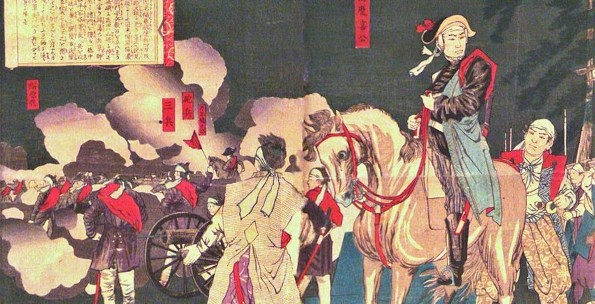 เมืองแห่งซามูไร ไอสึวาคามัทสึ