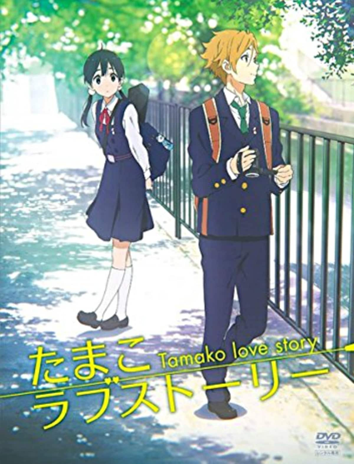 5. Tamako Love Story