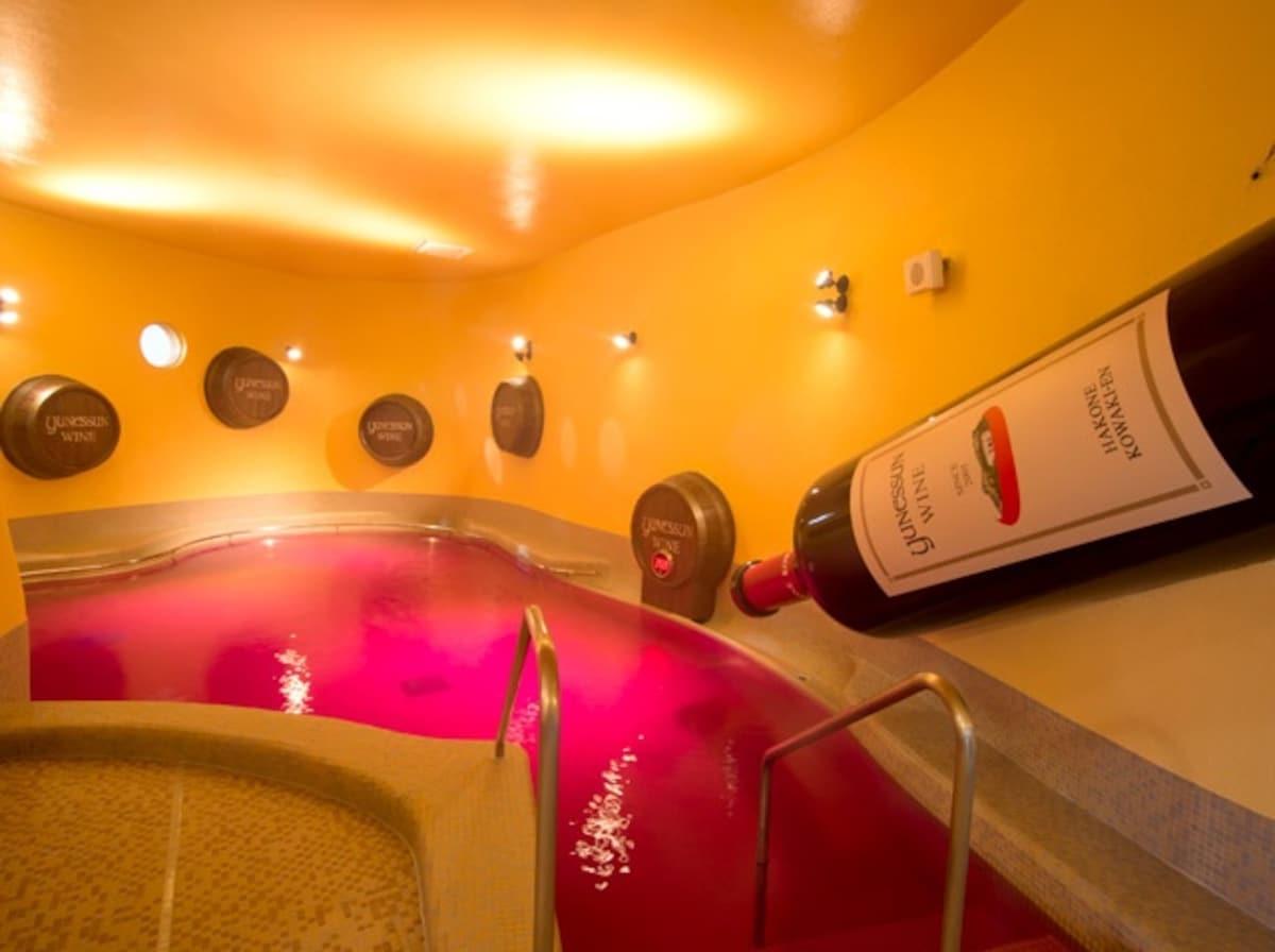 1. 红酒温泉