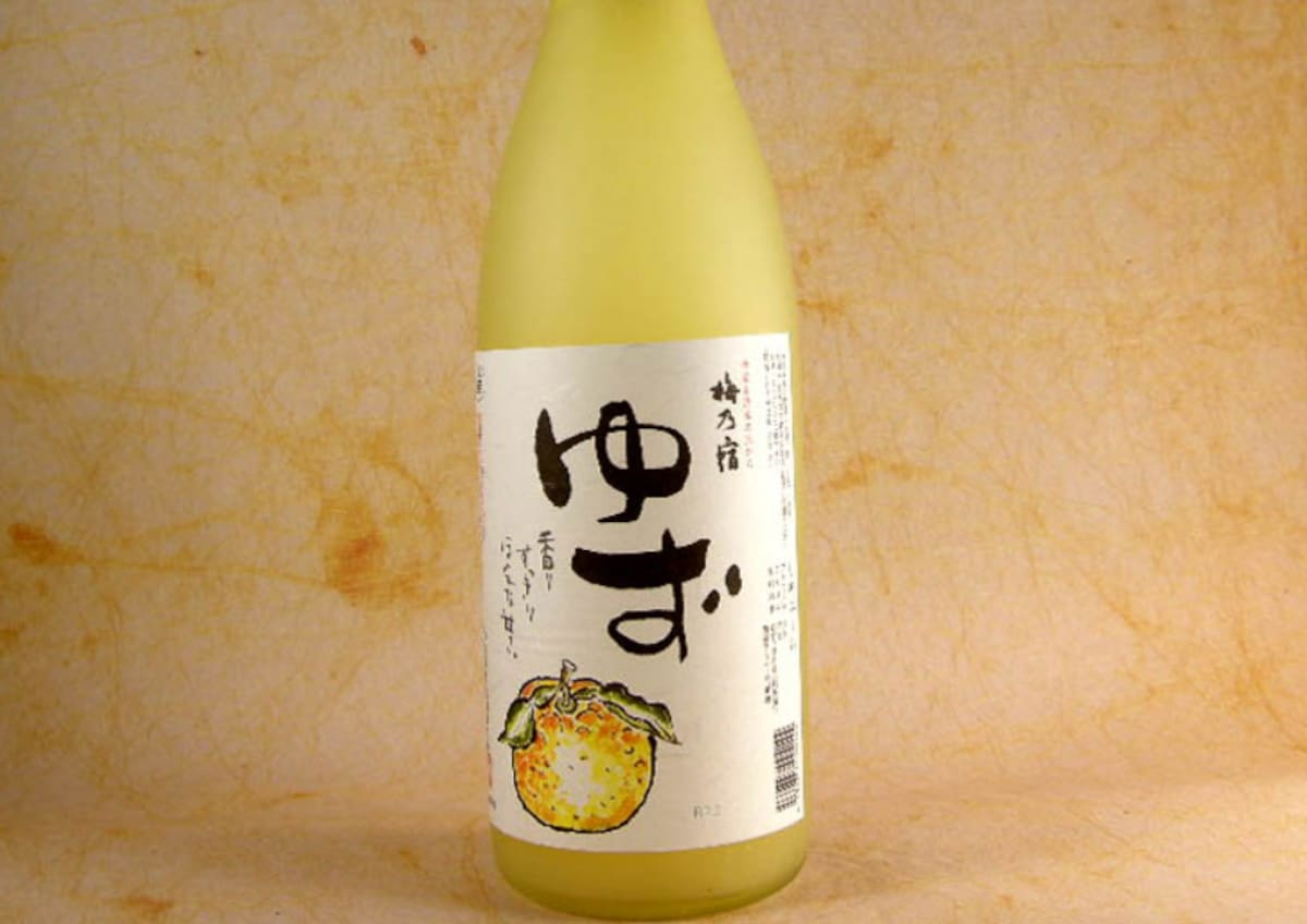 13. 柚子酒