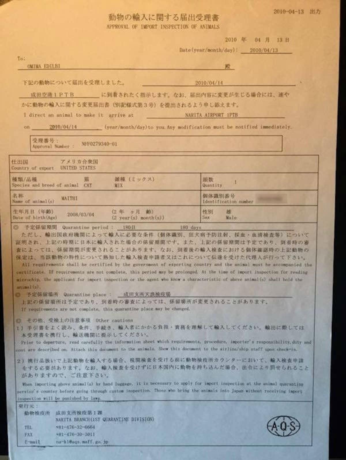 2. Import Permits
