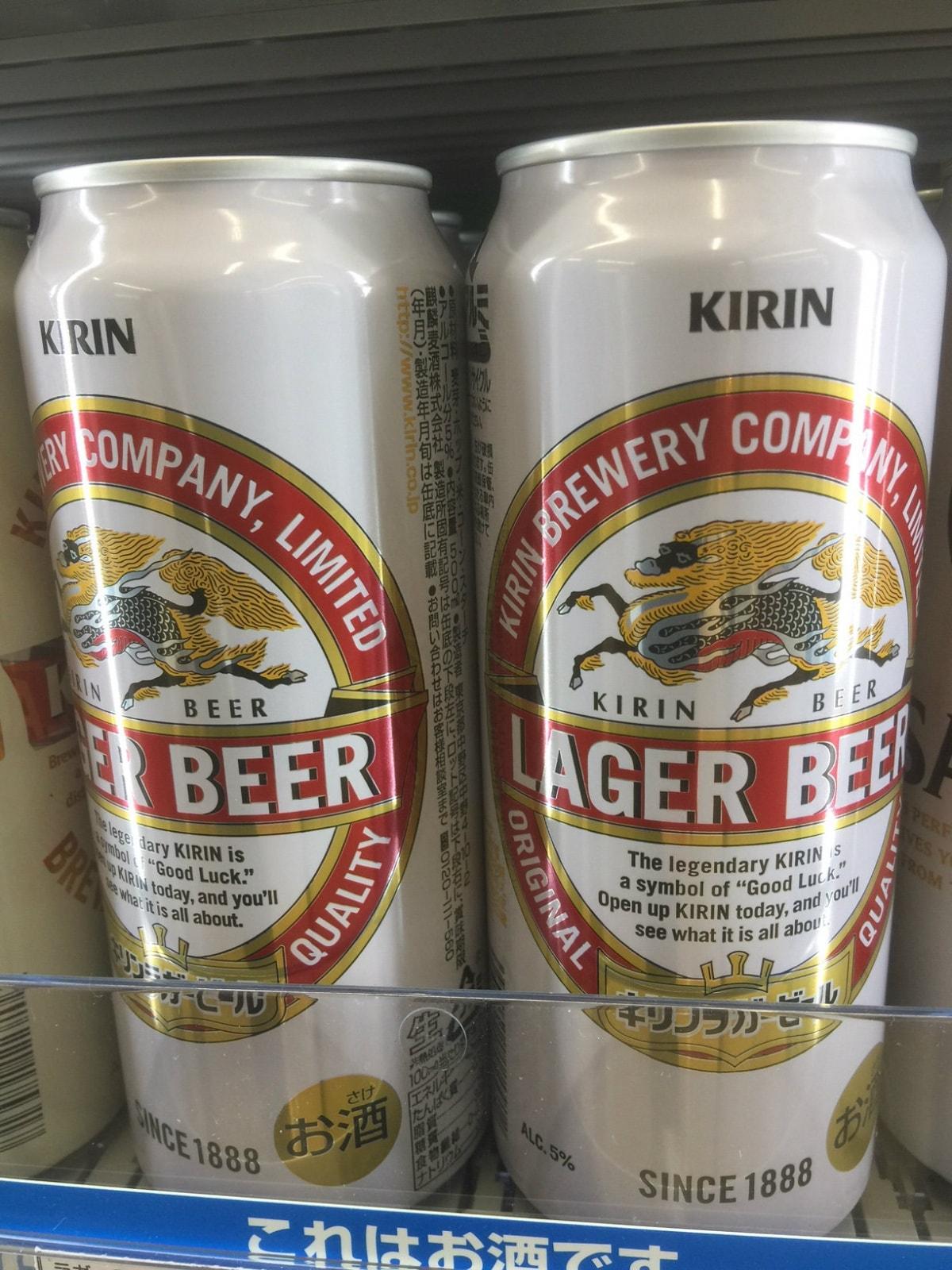 5 Kirin Lager