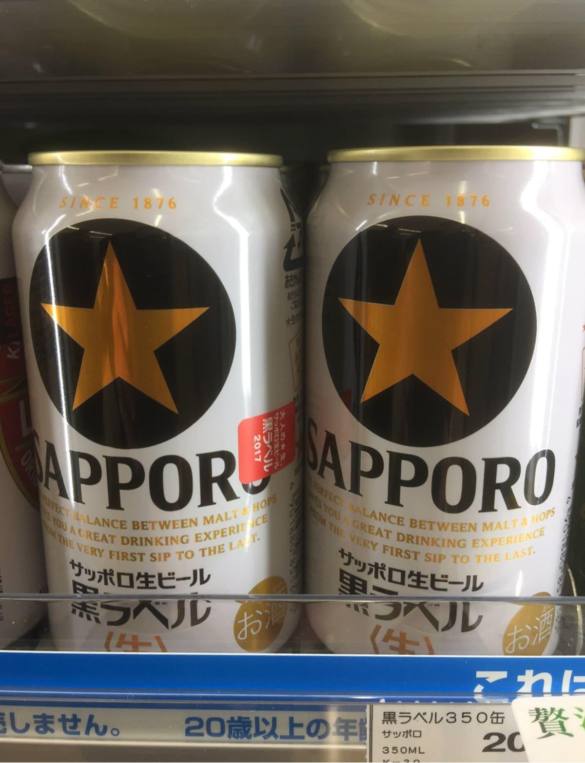 2 Sapporo Nama Beer Black Label