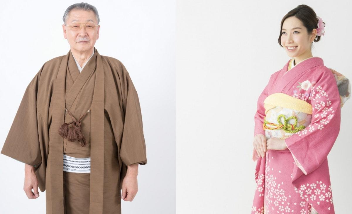 Basic Kimono