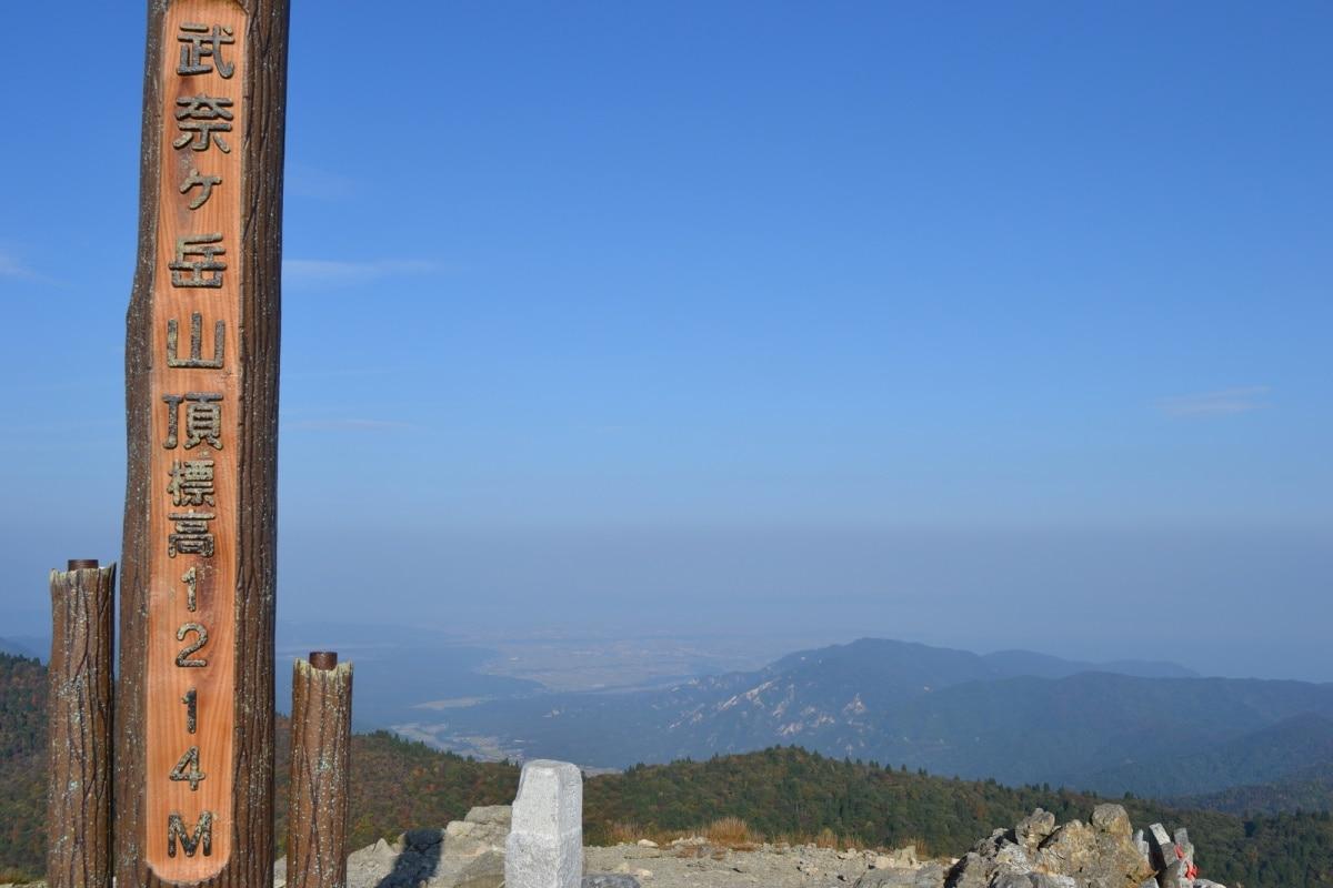 5. Mount Bunagatake (Shiga)