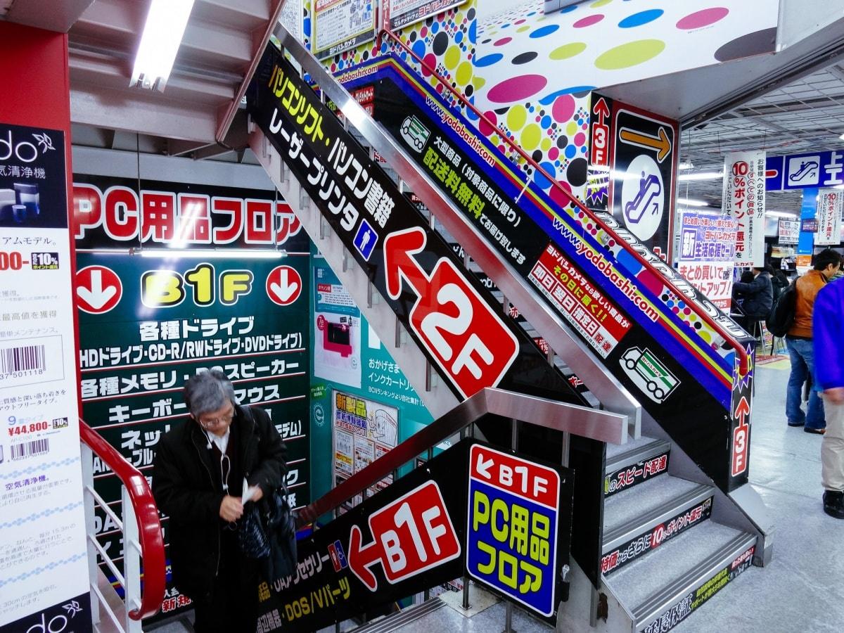 15. Yodobashi Camera