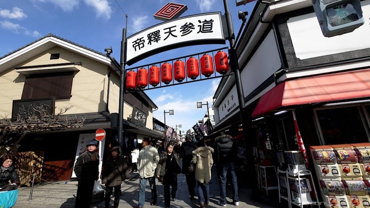 1.시바마타 타이샤쿠텐- 에도시대로의 시간여행