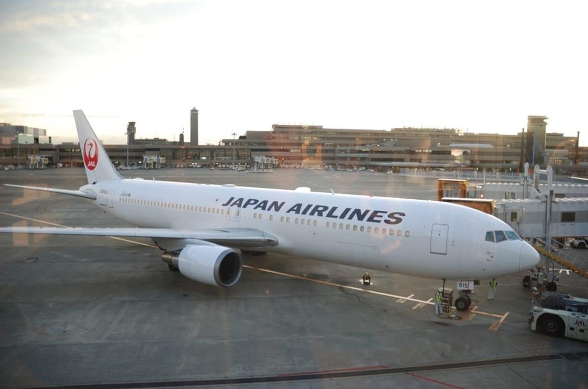 일본에 오신걸 환영합니다