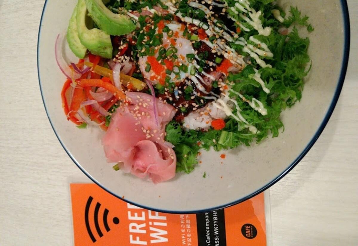 5. 와이어드 카페  (카와사키)