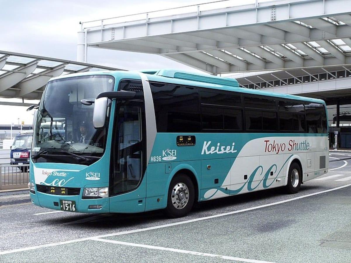 1. 나리타 공항- 케이세이 버스 (도쿄역)