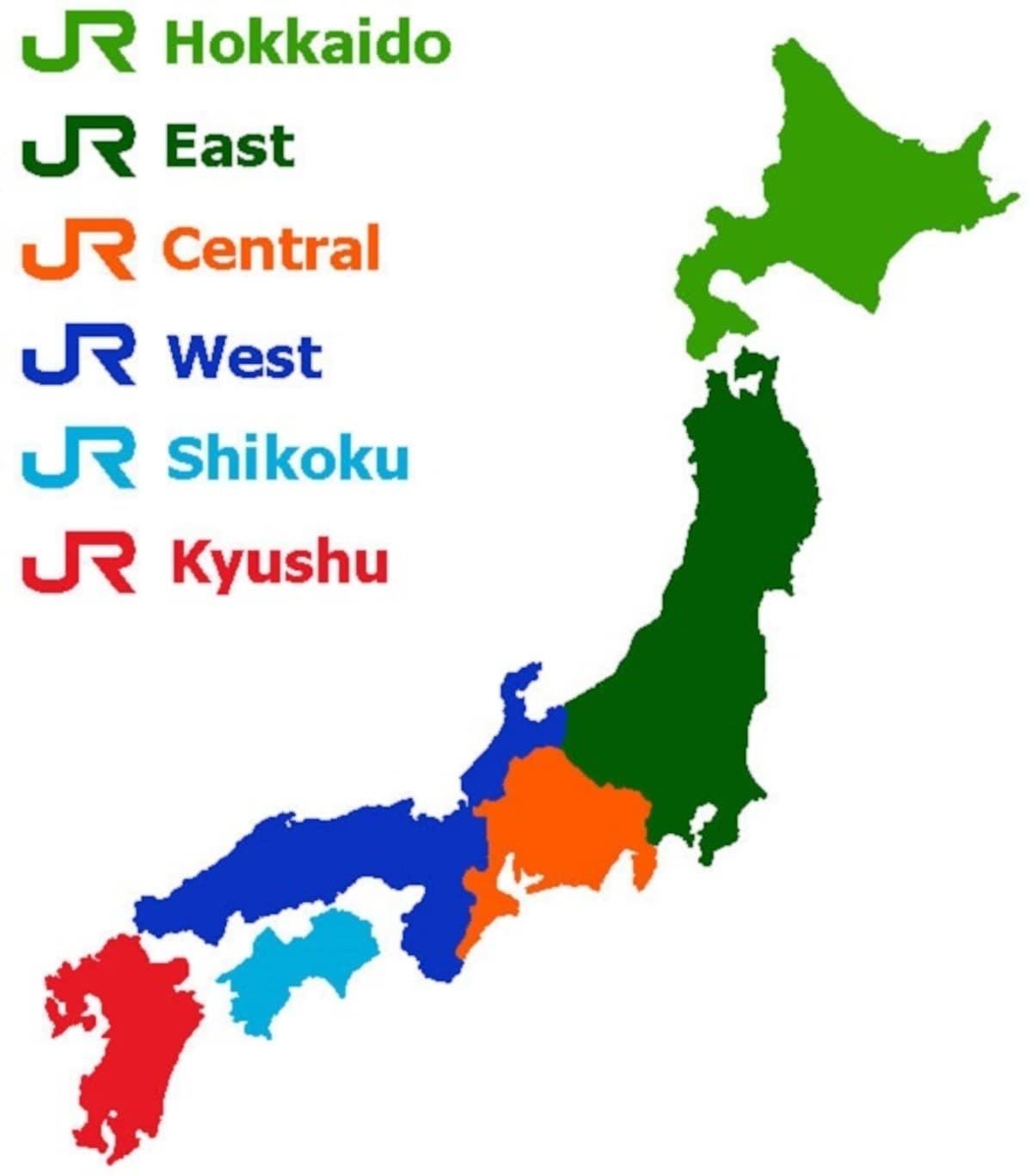 1. Japan Rail Pass
