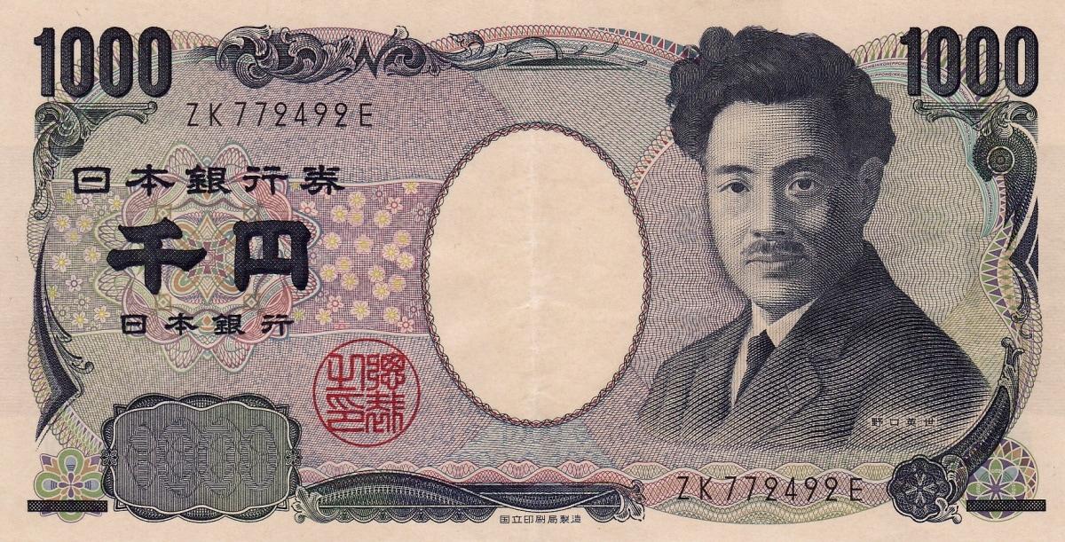 แบงค์ 1,000 เยน ของญี่ปุ่น (ประมาณ 300 บาท)