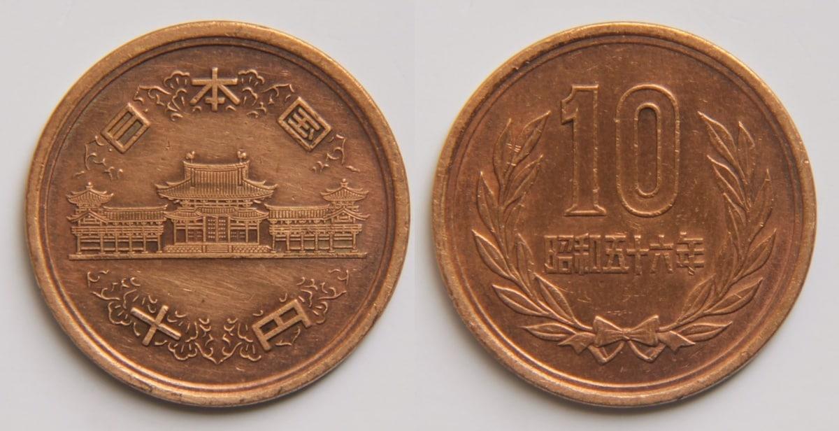 เหรียญ 10 เยน ของญี่ปุ่น (ประมาณ 3 บาท)