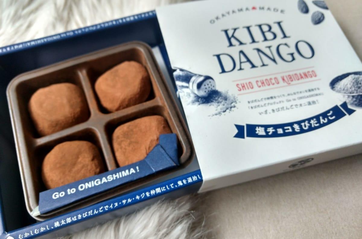 4. Best Buy in Okayama: Shio Choco Kibi Dango