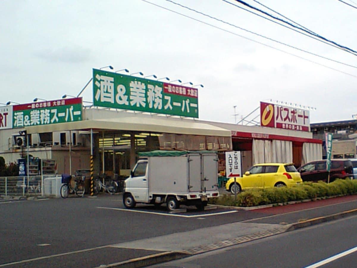 5. For Goods in Bulk: Gyomu Supermarket