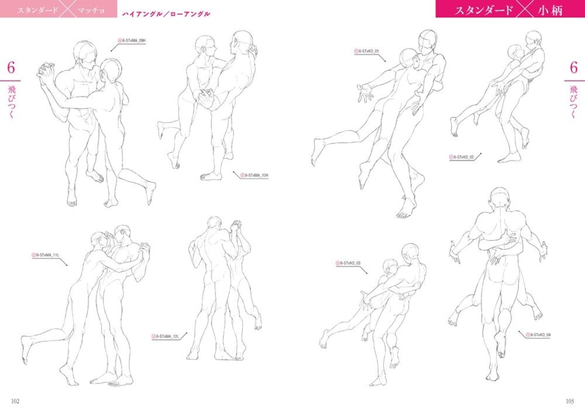 How to Draw Intimate 'Boys Love' Scenes | All About Japan