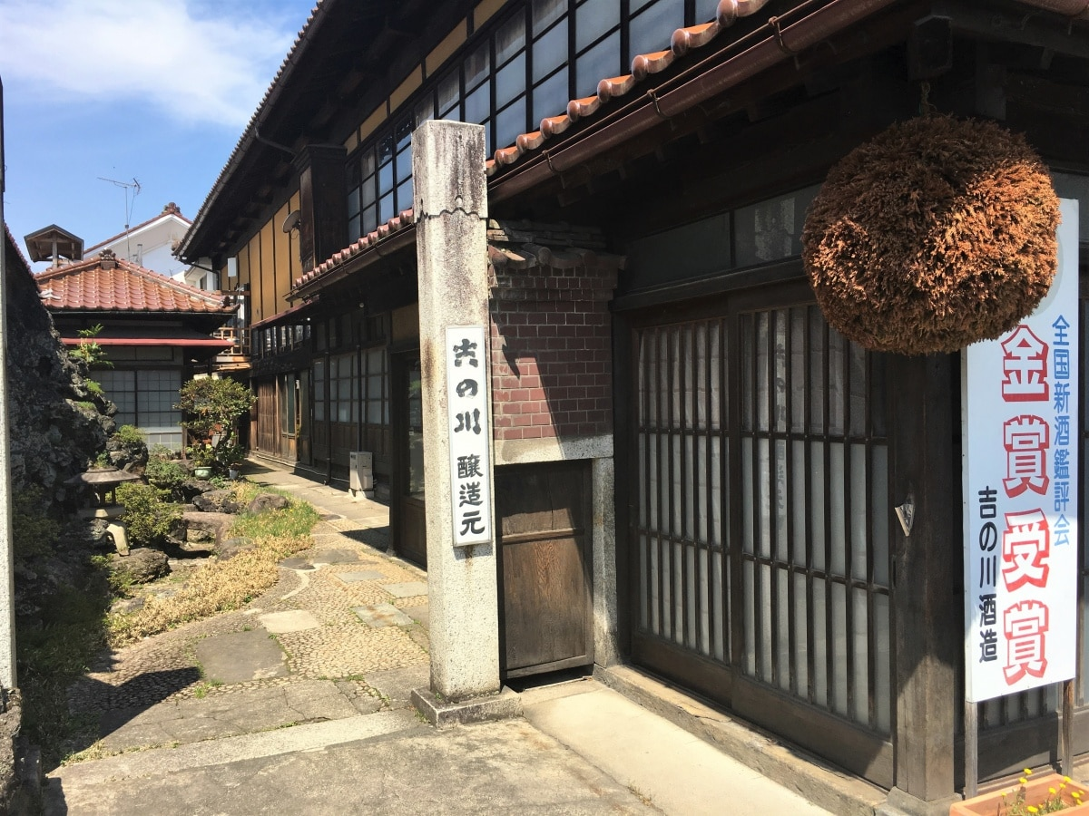 Kuramachi Kitakata