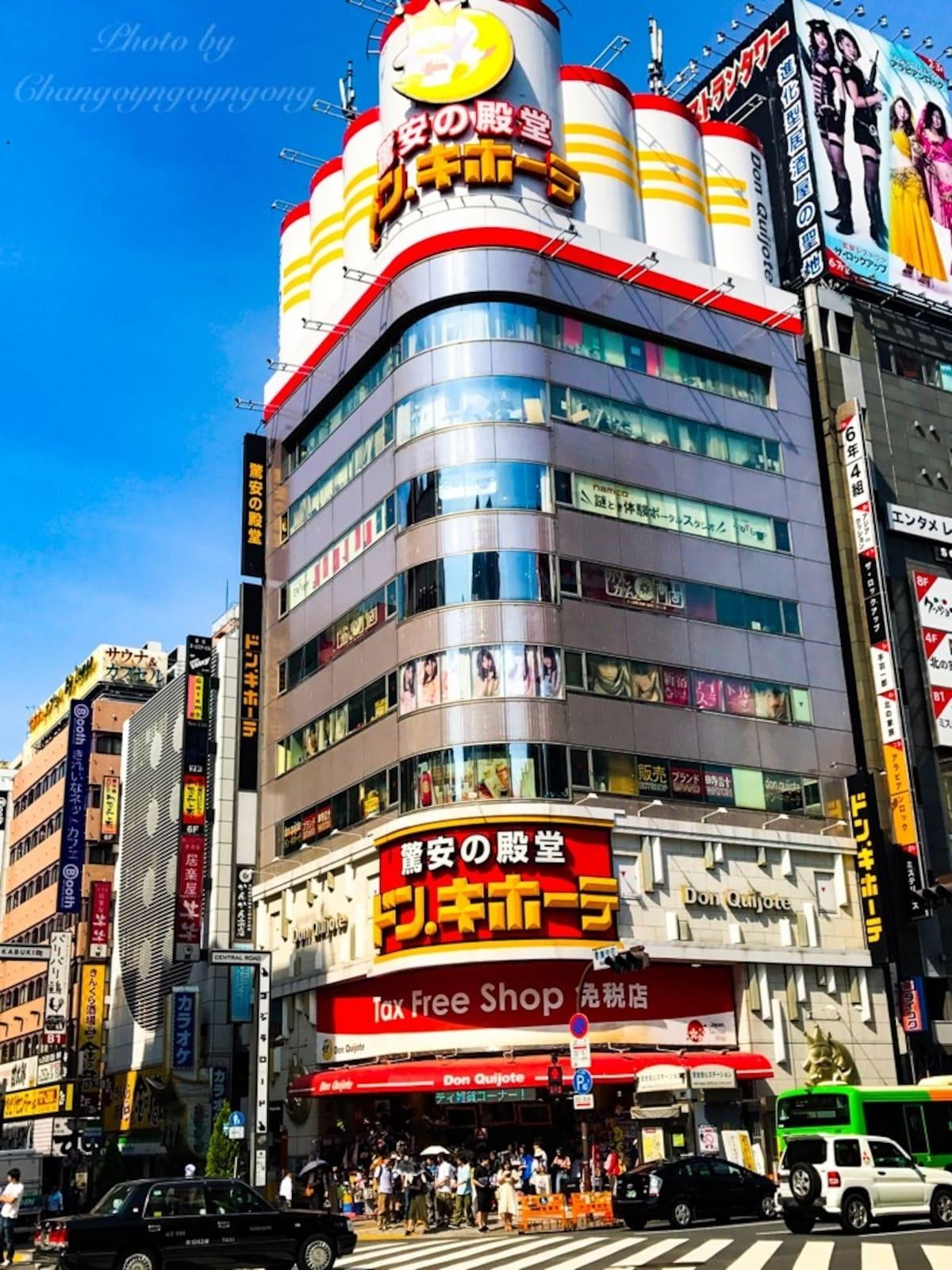 Don Quijote (ドン.キホーテ) สาขา Shinjuku