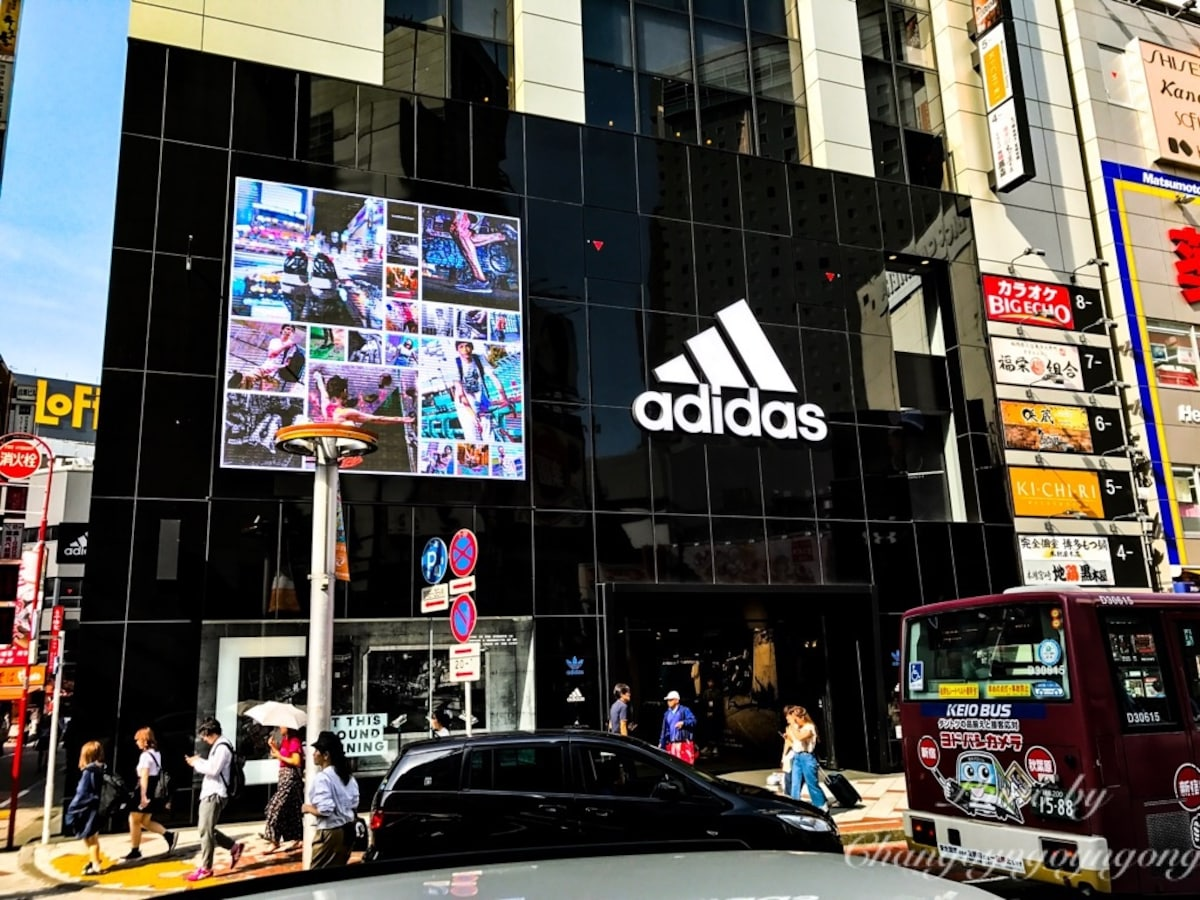 15 Popular Shops in Shibuya | All About Japan