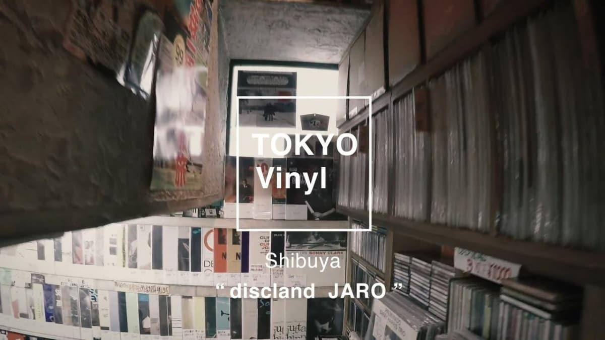 4. Discland Jaro (Shibuya)
