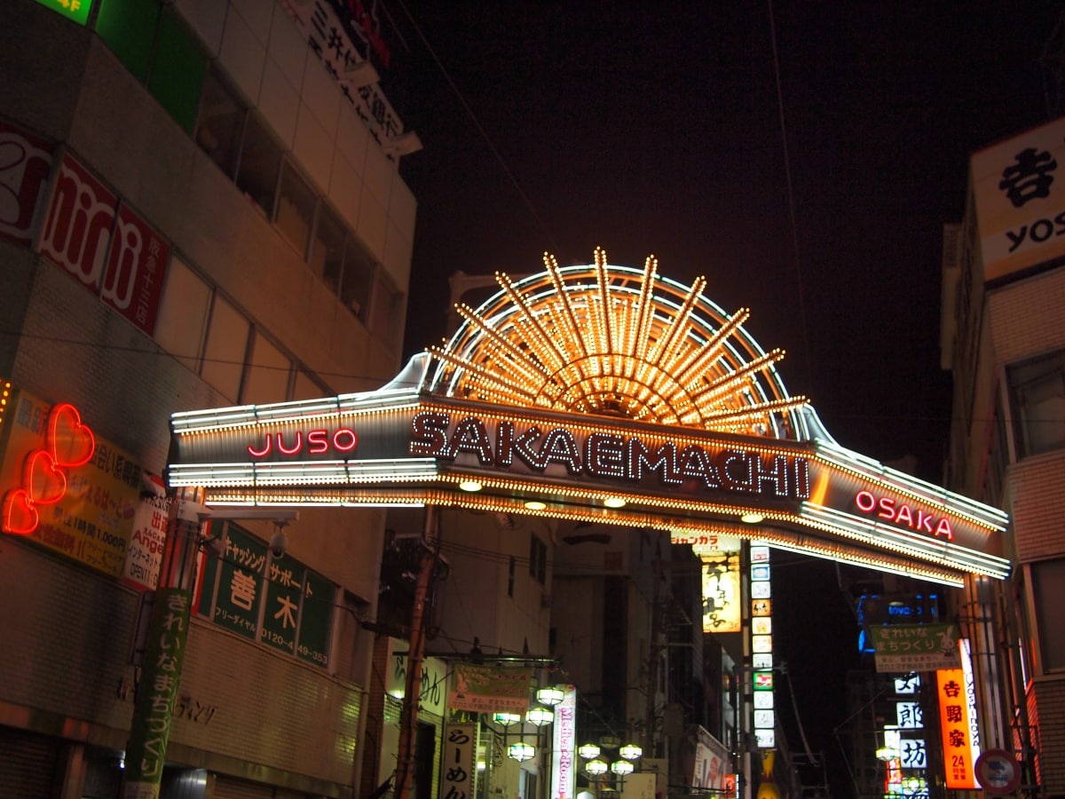 5. Juso Shopping Arcade