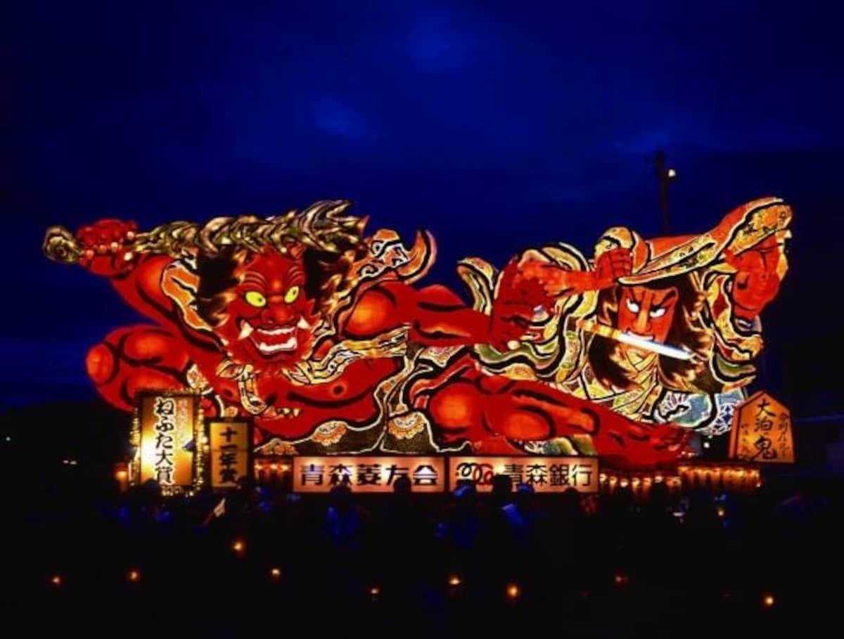 ■ 青森・睡魔祭