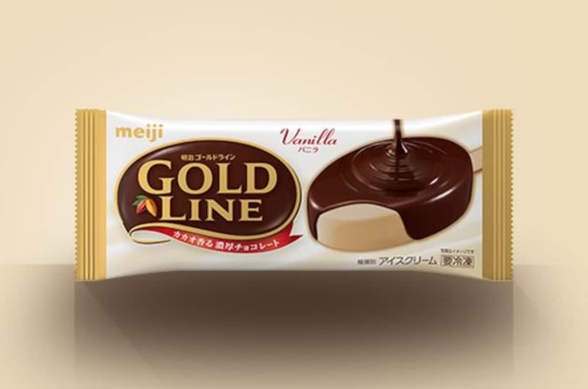 10. Gold Line (110 votes)