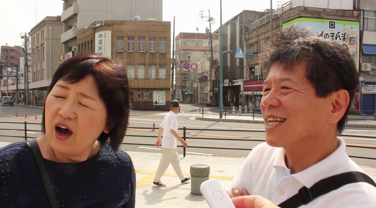 Needing the Toilet at Onomichi